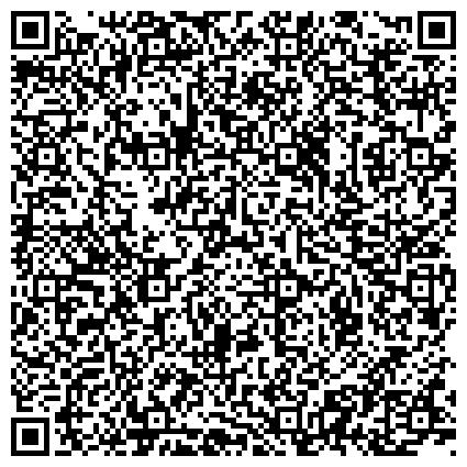 """QR-код с контактной информацией организации АДВОКАТСКАЯ КОНТОРА """"ЗАҢ"""""""