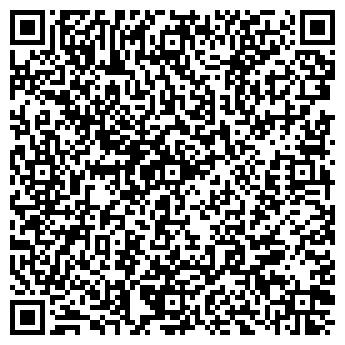 QR-код с контактной информацией организации VEGA studio, ИП