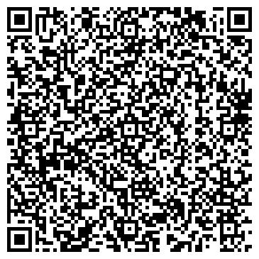 QR-код с контактной информацией организации Речной песок в Самаре