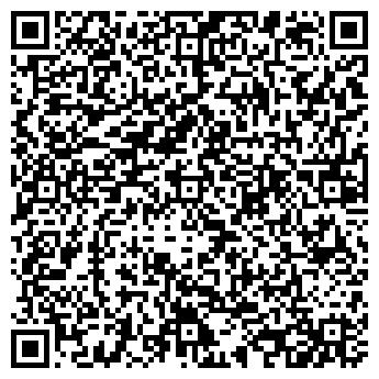 QR-код с контактной информацией организации ООО Техма Сумы