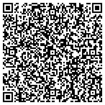 QR-код с контактной информацией организации Top-Life.kz, ТОО