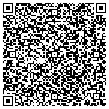 QR-код с контактной информацией организации ООО Техма Хмельницкий