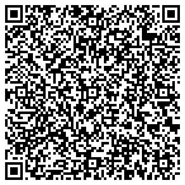 QR-код с контактной информацией организации ООО PIQUE - Швейная фабрика