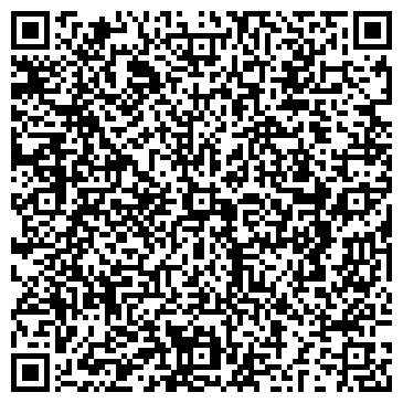 """QR-код с контактной информацией организации ТОО """"Билеты в Лето"""""""
