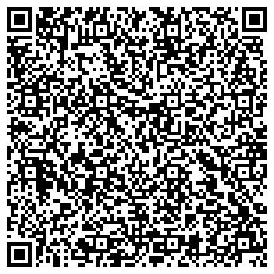"""QR-код с контактной информацией организации ООО Клининговая компания """"Top Level"""""""