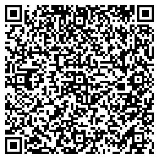 QR-код с контактной информацией организации ТОО Автоломбард Орион