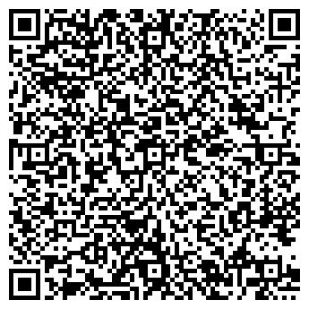 QR-код с контактной информацией организации ПИОНЕР-ТУР