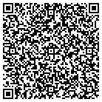 QR-код с контактной информацией организации ЧПУП Агроспецзащита