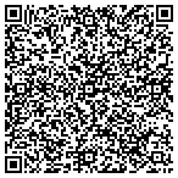 QR-код с контактной информацией организации Арт премиум