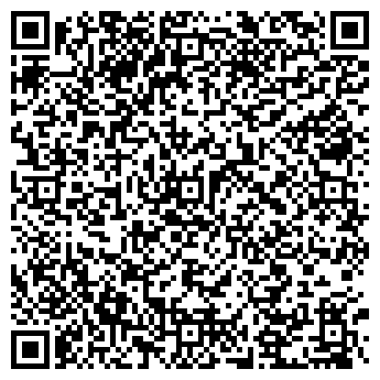 QR-код с контактной информацией организации sk house