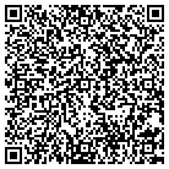 QR-код с контактной информацией организации KinelComp