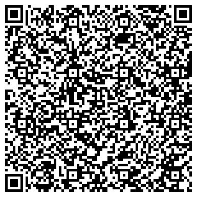 QR-код с контактной информацией организации Василеостровский центр юридической помощи