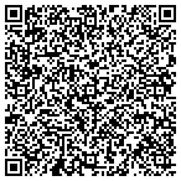 QR-код с контактной информацией организации ООО СИОН ТРАНС