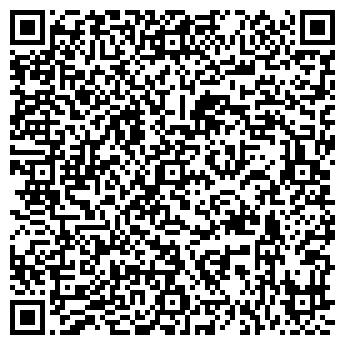 QR-код с контактной информацией организации ип Happy Ball