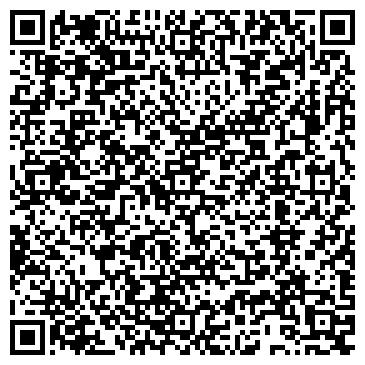 QR-код с контактной информацией организации ООО Валерия-Дизайн-Люкс