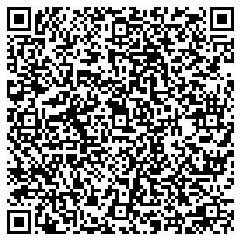 QR-код с контактной информацией организации ООО Эсджиэм