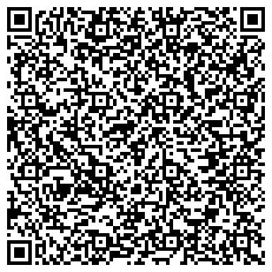 QR-код с контактной информацией организации ОО Бухарова Наталья Александровна