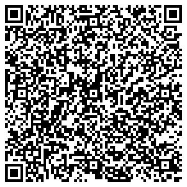 """QR-код с контактной информацией организации ИП Учебный центр """"РОБОТОТЕХНИКА"""""""