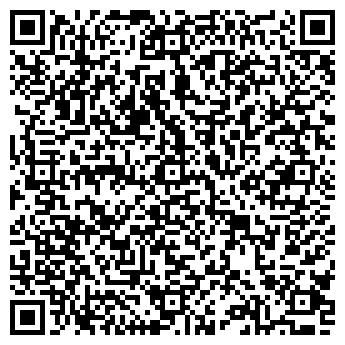 QR-код с контактной информацией организации УП Вольха