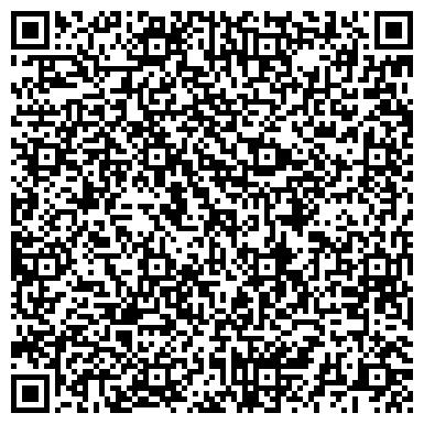 """QR-код с контактной информацией организации ООО Учебно-Курсовой Комбинат """"ОдесБуд"""""""