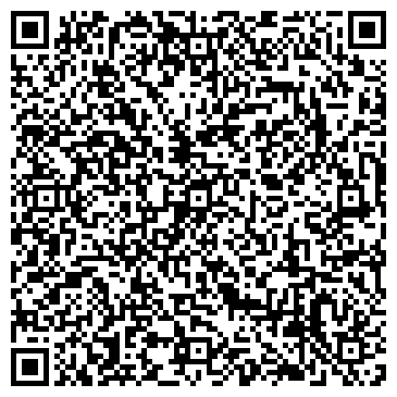 QR-код с контактной информацией организации ООО Де-Гран