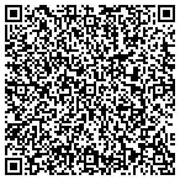 """QR-код с контактной информацией организации ТОО """"Вторсырье"""""""
