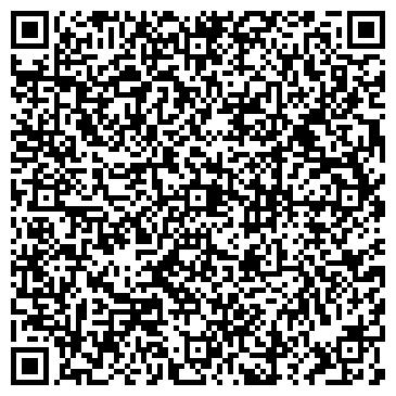 QR-код с контактной информацией организации ООО Concert