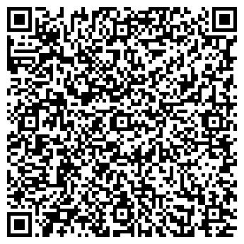 QR-код с контактной информацией организации Жесть, ЧПТУП