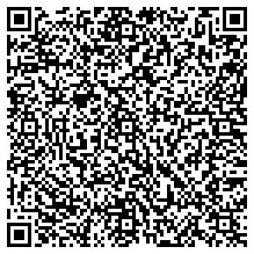 QR-код с контактной информацией организации ФО-П Веб-студия O3d