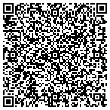 QR-код с контактной информацией организации ФОП Техническая книга