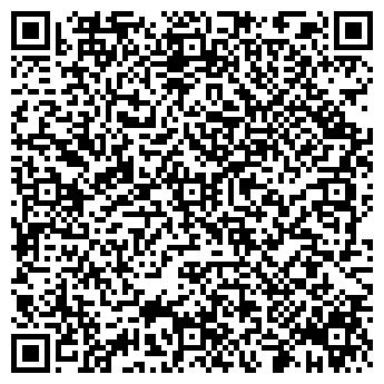 QR-код с контактной информацией организации ООО Мбс-Групп