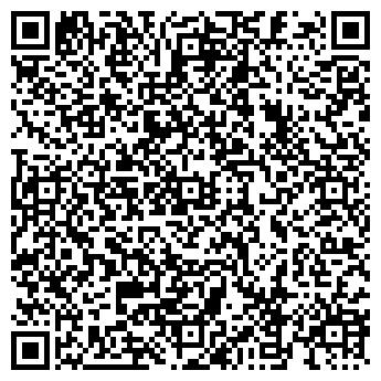 QR-код с контактной информацией организации ООО ЮВТЭК