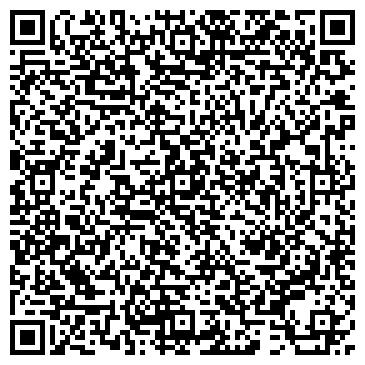 QR-код с контактной информацией организации ТОО Hiwatch by Hikvision