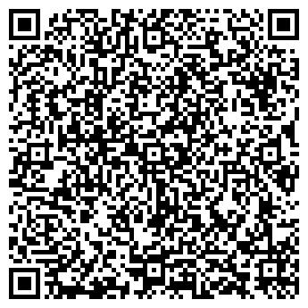 QR-код с контактной информацией организации ЭЛЕН+