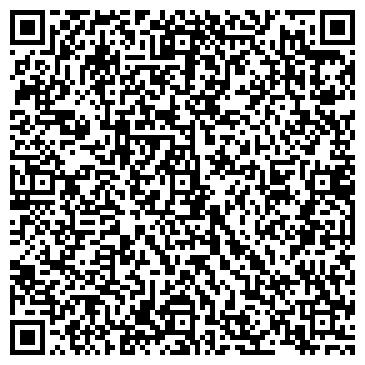 QR-код с контактной информацией организации сервисный-центр Компьютерный МИР