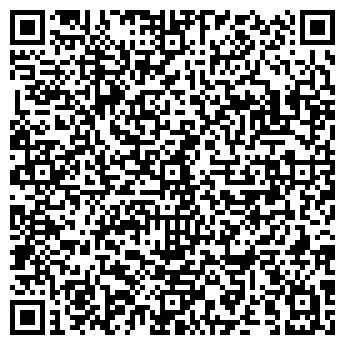 QR-код с контактной информацией организации ФЛП ТМ TUTO