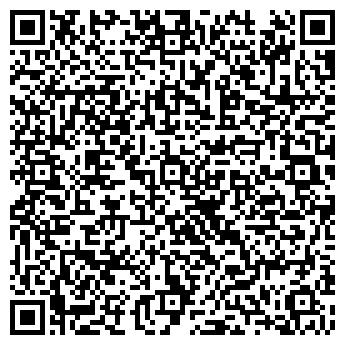 QR-код с контактной информацией организации LTD Макс-Степ ЧТУП