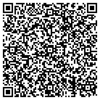 QR-код с контактной информацией организации ЭЛИДА