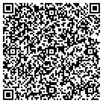 QR-код с контактной информацией организации ТОО ФУДМаш Сервис