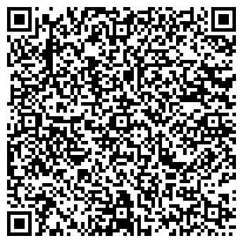 QR-код с контактной информацией организации БЬЮТИ
