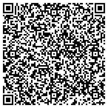 """QR-код с контактной информацией организации ТОО """"ТД ЭМЗ"""""""