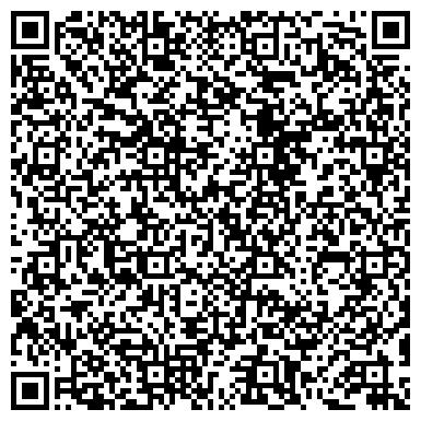 QR-код с контактной информацией организации ООО Ремонт как искусство