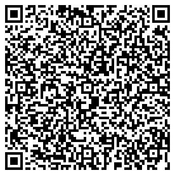 QR-код с контактной информацией организации СТУДИЯ 21