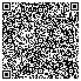 QR-код с контактной информацией организации АО Каскад