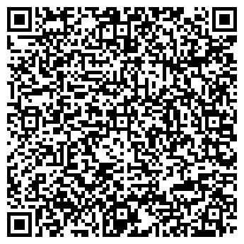 QR-код с контактной информацией организации Астана дуние