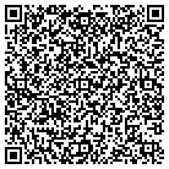 QR-код с контактной информацией организации ООО ГрузчикПРО