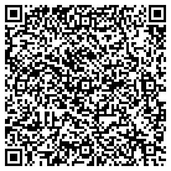 QR-код с контактной информацией организации ОсОО DIMEX