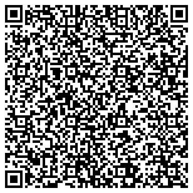 """QR-код с контактной информацией организации ООО Школа красоты """"Эколь"""""""