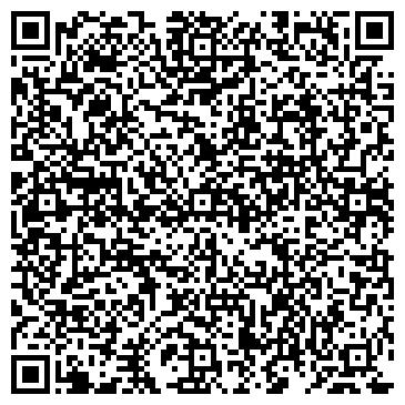 QR-код с контактной информацией организации ООО Райбер
