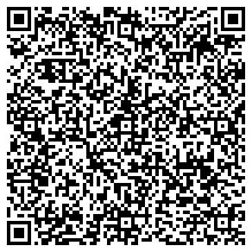 QR-код с контактной информацией организации Техника Века, ООО